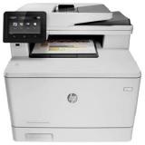 aluguel de impressoras hp para fábricas