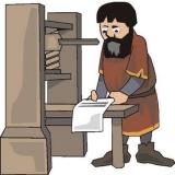locação de máquinas copiadoras para escola preço Praia Grande